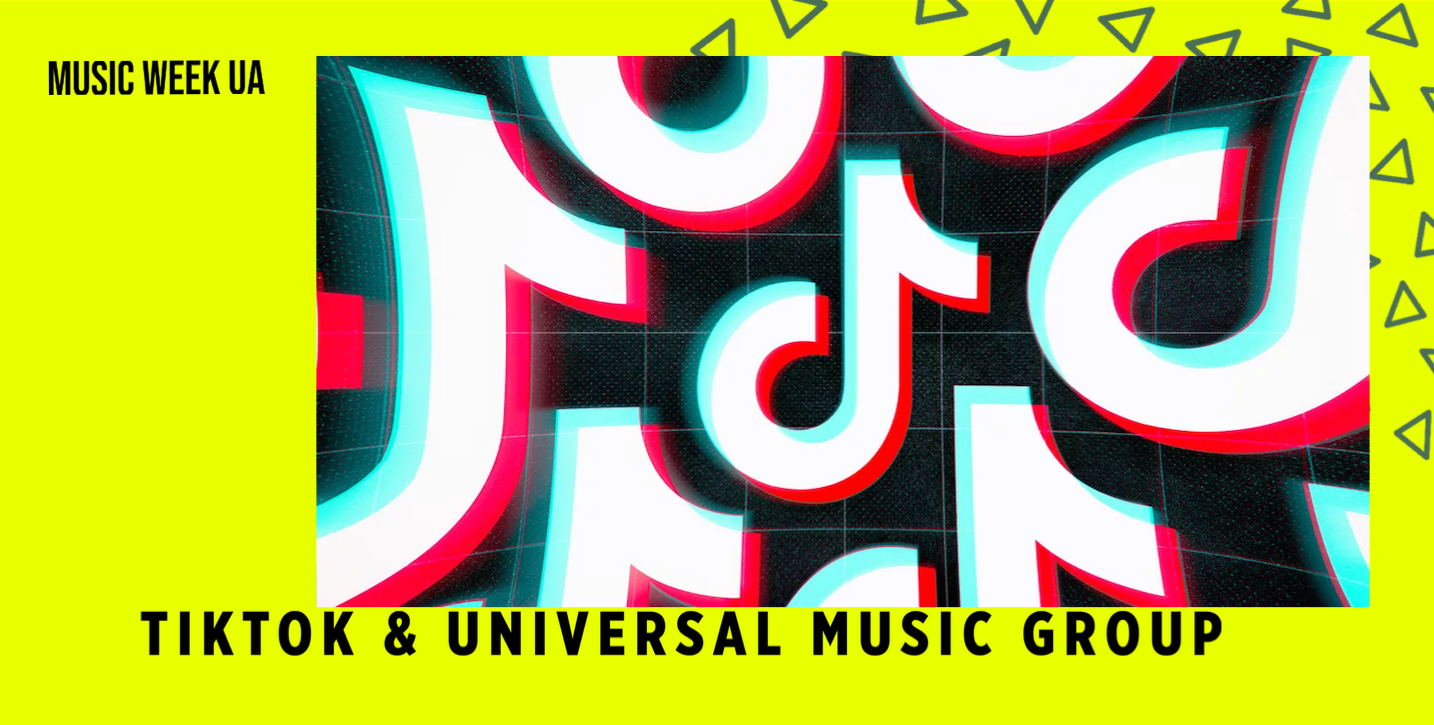 universal-music-group-new-agreement-with-tiktok