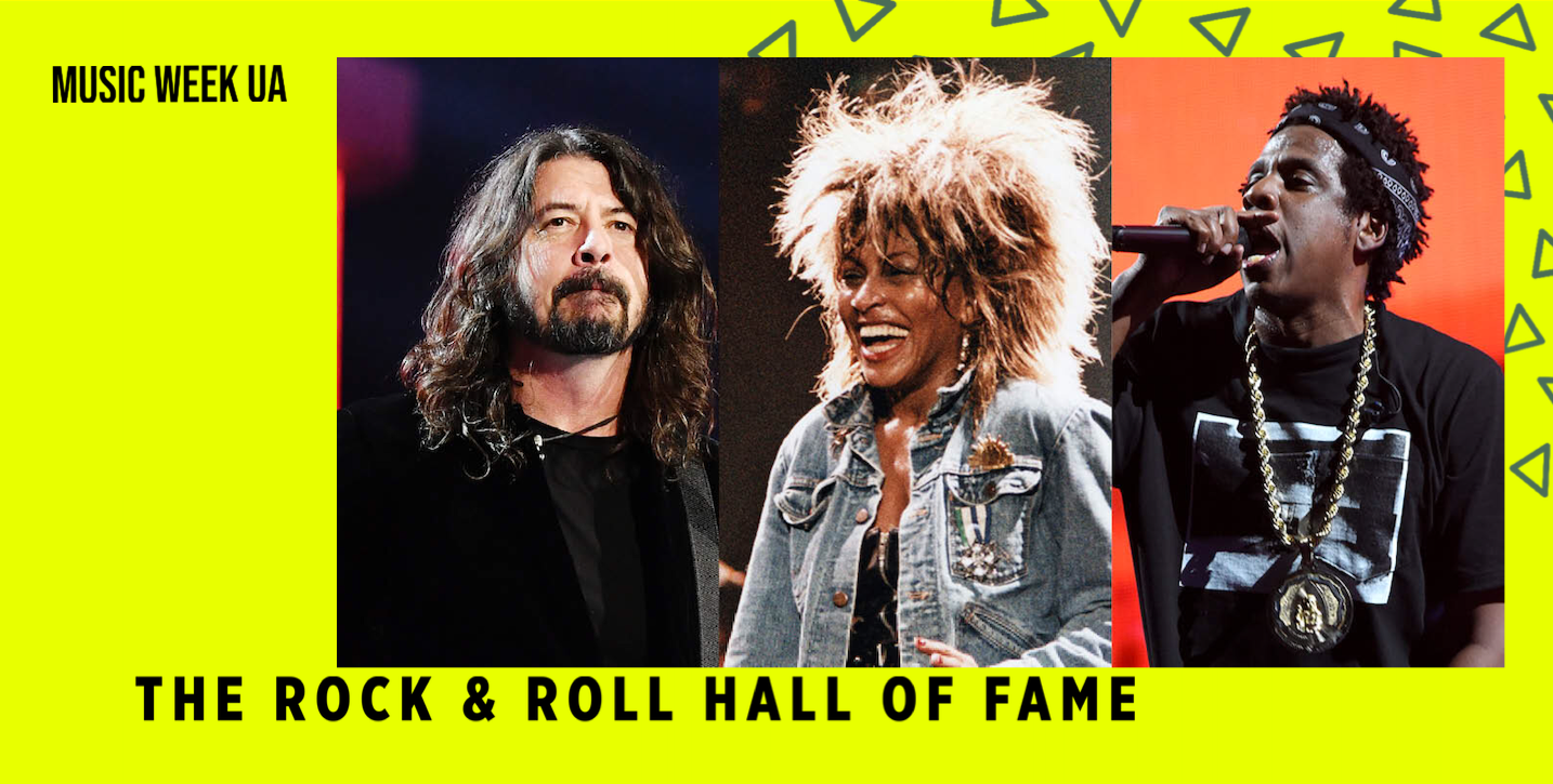rock-roll-hall-of-fame-2021