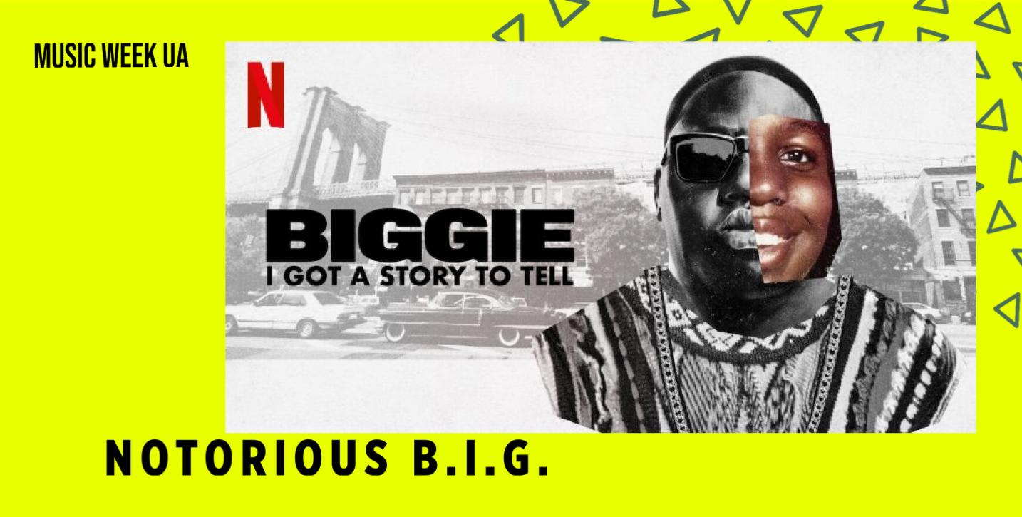 notorious-b-i-g-netflix-documentary-trailer