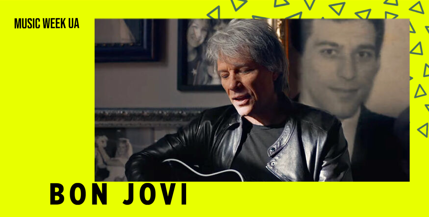 bon-jovi-story-of-love-music-video