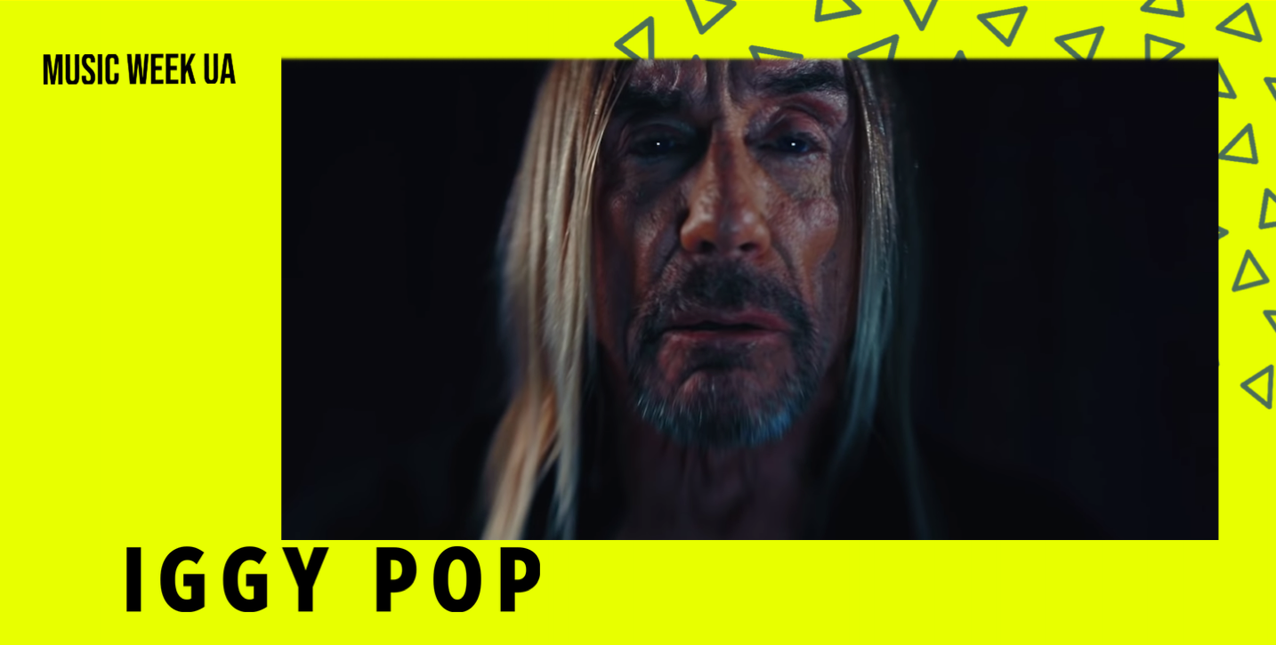 iggy-pop-do-not-go-gentle-into-that-good-night-video