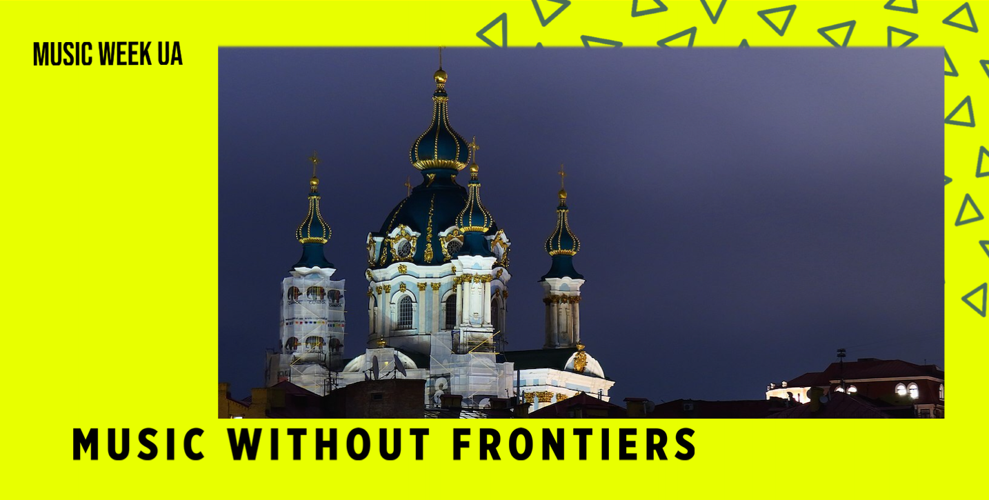 music-without-frontiers-stream