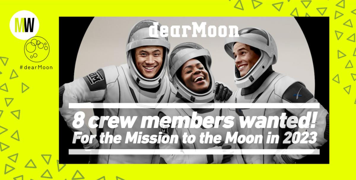 go-to-the-dear-moon-2023-open-call
