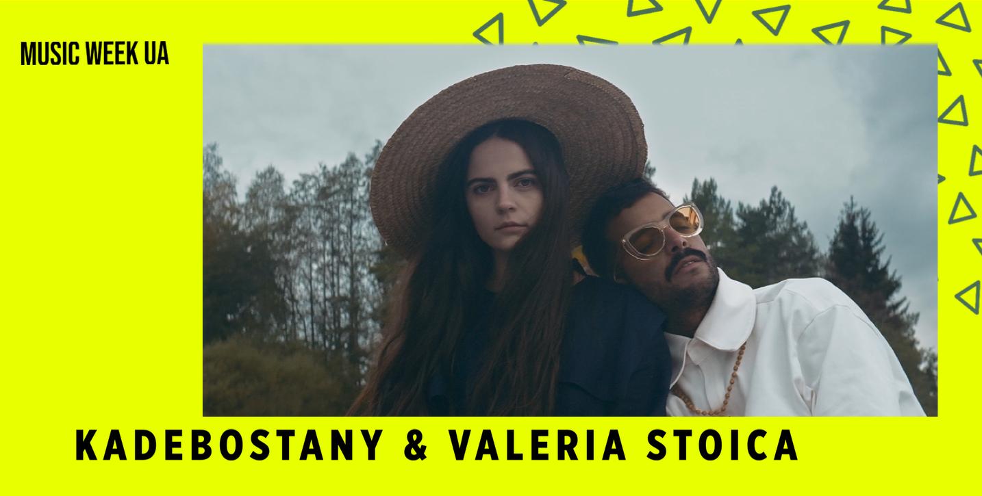 kadebostany-valeria-stoica-take-me-to-the-moon-single