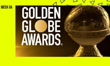 Золотий Глобус